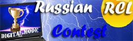 russiandelcontest